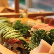 photo of kimono kin restaurant