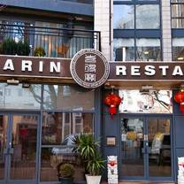 photo of the mandarin restaurant restaurant
