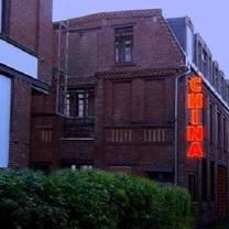 photo of chinabrenner gasthaus restaurant