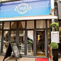 photo of zorbas restaurant