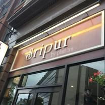 photo of sripur restaurant