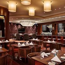 photo of v lounge & restaurant - crown plaza amman restaurant