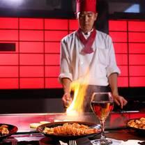 photo of hana japan steak & seafood - dublin restaurant