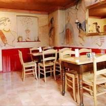 foto von santorini restaurant