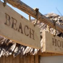photo of beach house plakias restaurant