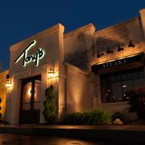photo of tony's of cincinnati restaurant