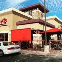 photo of zona 78 restaurant