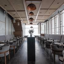 foto von jeong restaurant
