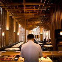 photo of sake no hana restaurant