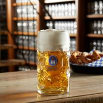 photo of hofbrauhaus columbus restaurant