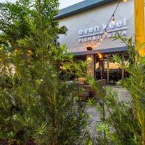 photo of even keel fish & oyster restaurant