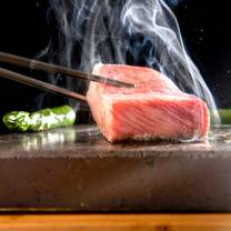 photo of hot stone steak & sushi bar restaurant