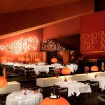 foto von tantris restaurant