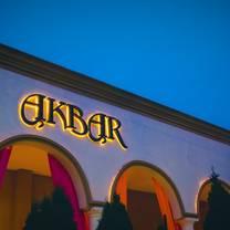 photo of akbar restaurant - garden city restaurant