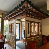 foto von korea haus - han kook kwan restaurant