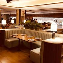 photo of refectory restaurant