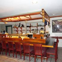 photo of sakura restaurant