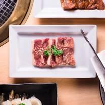 photo of gyu-kaku - miami, fl   pinecrest restaurant