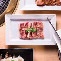 photo of gyu-kaku - new orleans, la restaurant