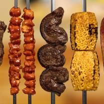 photo of rodizio grill - liberty township restaurant