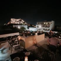 photo of 7 food sins   gastro pub restaurant