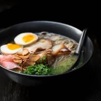 photo of hato ramen restaurant