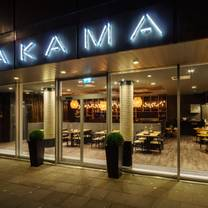 foto von nakama - fusion kitchen restaurant