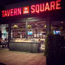 photo of tavern in the square - littleton restaurant
