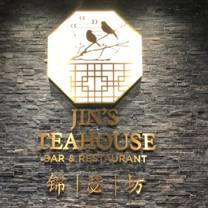 photo of jin's teahouse restaurant