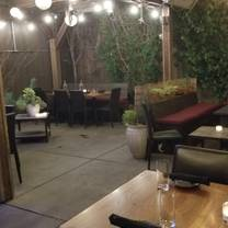 photo of the patio restaurant