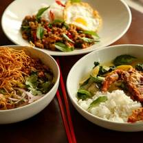 photo of cho thai restaurant