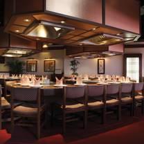 photo of tanaka of tokyo west restaurant