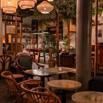 photo of nine lives bar restaurant