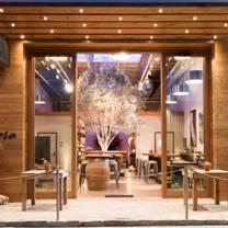 photo of alma rosa winery restaurant