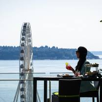 photo of infinity pool + bar at four seasons hotel seattle restaurant
