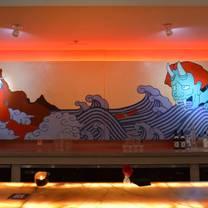 photo of of rice & men restaurant
