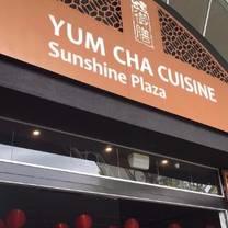 photo of yum cha cuisine - maroochydore restaurant