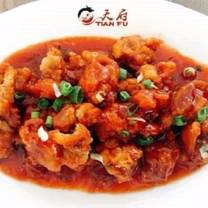 foto von china restaurant tian fu restaurant