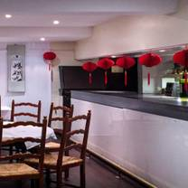 photo of the sichuan restaurant