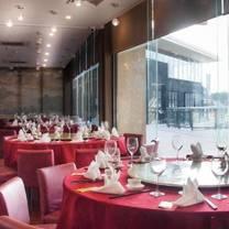 photo of gold leaf chinese restaurant - docklands restaurant