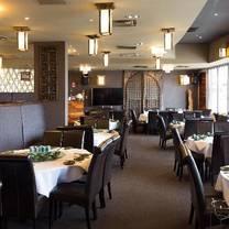photo of docklands lotus restaurant