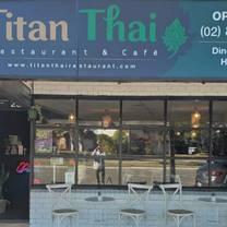 titan thai restaurant and cafeのプロフィール画像