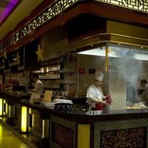 photo of chinarestaurant nanking restaurant