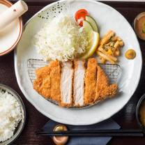 foto von tonkatsu gonta by cafe relax restaurant