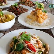 foto de restaurante ocean spice cafe - cottesloe