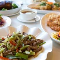 foto de restaurante jade court chinese restaurant