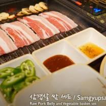 photo of the soju restaurant