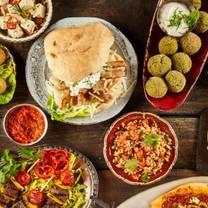 photo of edessa bar turkish cuisine restaurant