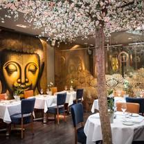 photo of zen metro restaurant