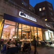 photo of zeugma restaurant